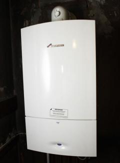 Picture of boiler